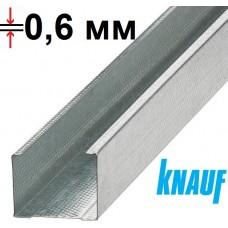 Профиль КНАУФ CW-75,  0.6мм толщина стали