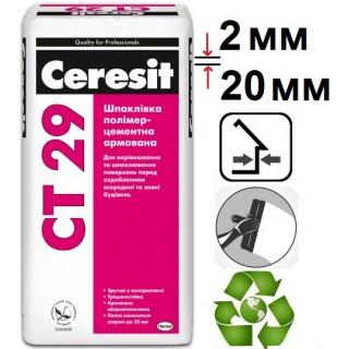 Ceresit CT -29, шпаклевка цементно-известковая стартовая (2-20 мм), 25 кг