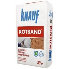 Knauf Rotband штукатурка гипсовая универсальная (5-50 мм), 30 кг