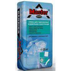 Мастер Барьер, серая гидроизоляция, 25 кг
