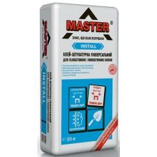 Мастер Инстал, клей-штукатурка для газобетона, 20 кг