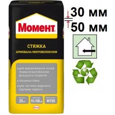 Момент Стяжка, цементная стяжка (30-50 мм), 25 кг