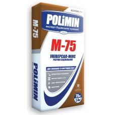 Полимин М-75 Универсал-Микс, для кладки и штукатурки, 25 кг