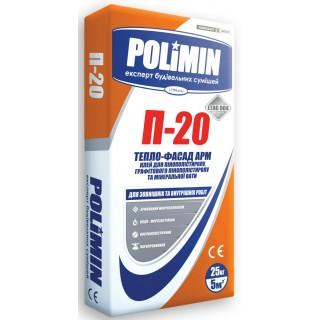 Полимин П-20 армирующий клей для минваты и пенопласта, 25 кг