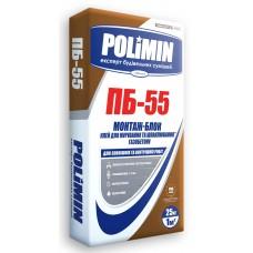 Полимин ПБ -55, клей для газо и пеноблоков, 25 кг