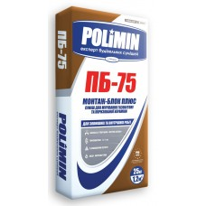 Полимин ПБ -75, для кладки газо- пеноблоков, 25 кг