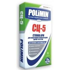 Полимин СЦ-5, цементная стяжка АРМ (10-80 мм), 25 кг