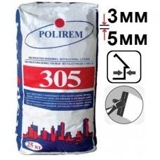 Полирем СШт-305, штукатурка цементно-известковая стартовая (3-5мм), 25 кг