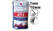 Полирем СШп-451 ЛЮКС, шпаклевка цементная универсальная финишная (1-10мм), 20 кг