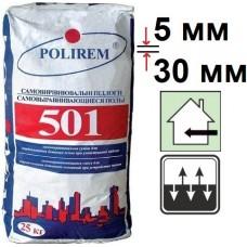 Полирем 501, цементный наливной пол (5-30 мм), 25 кг