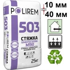 Полирем 503 (был Полирем 502), цементная стяжка (10-40 мм), 25 кг
