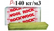 Rockwool Степрок, базальтовая вата для полов