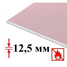 Knauf гипсокартон огнестойкий, 12,5 мм