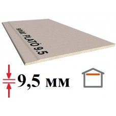 Plato Гипсокартон потолочный, 9,5 мм