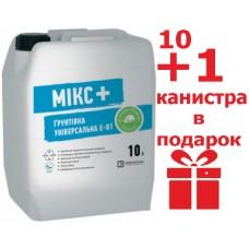 Силтек Микс+ E01, грунтовка универсальная, 10 л