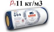 URSA Фольгированная минеральная вата (рулон 15 м2), 50 мм