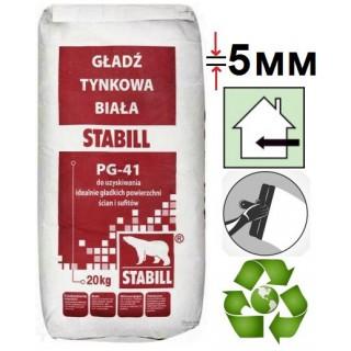 Stabill PG 41, шпаклевка гипсовая финишная (до 5 мм), 20 кг