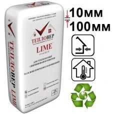 Тепловер Lime, теплоизоляционная известковая смесь, 25 л/мешок