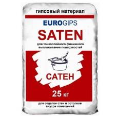 SatenGips Евро, шпаклевка гипсовая финишная (0,5-5 мм), 25 кг