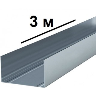 Профиль UW, 3 м
