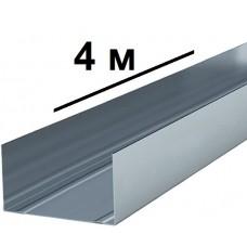 Профиль UW, 4 м.
