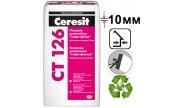 Ceresit CT-126, шпаклевка гипсовая старт+финиш (до 10 мм), 25 кг