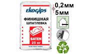 SatenGips Эко, гипсовая шпаклевка финишная (0,2-5 мм), 25 кг
