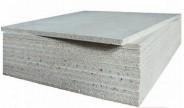 Кнауф Гипсоволокнистая плита, 1200х2500х10 мм